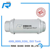 R227ea Refrigerant gas, Big manufacturer and strict control system