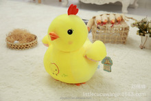 skate plush animal yellow and pink chicken toy