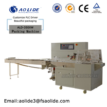 ALD-350XW cotton candy pouch wrap machine tray packing sealing machine automatic small snack food pack wrapping machine