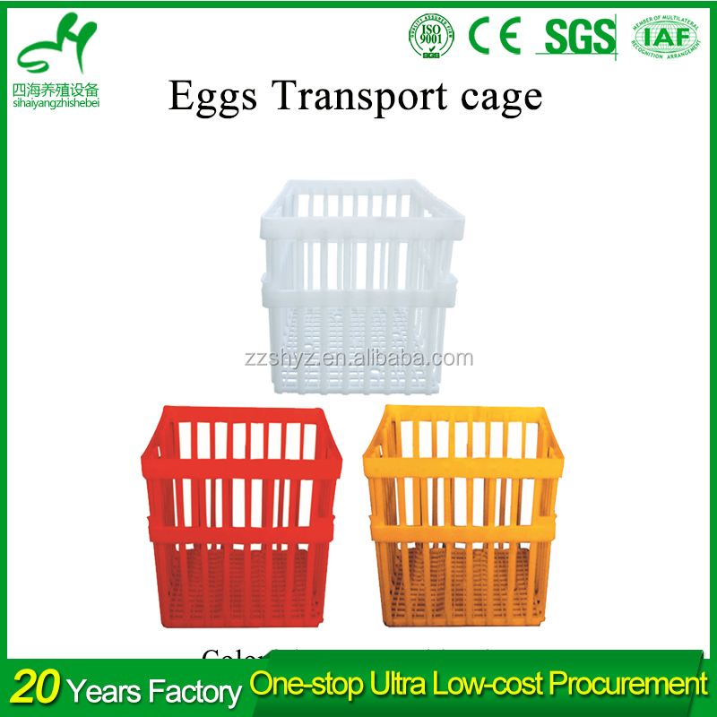 Apply to born a few days chick large chicken coop transport cage pigeon baskets