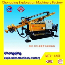 Hot Sale High Quality MGY-135L Crawler Mounted Hydraulic Soil Investigation Drilling Machine with 30-150 m