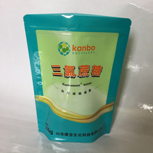 Stand up pouch bags for packaging powder products of supplement
