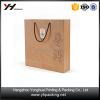 Recycled Materials Printed Custom Made Craft Paper Bag