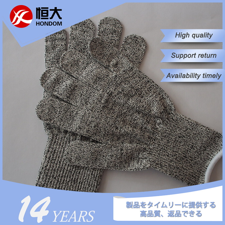 From Chinese Wholesaler Safety Butcher Gloves