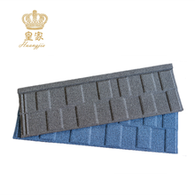 Flat Type Stone Coated Metal Roof Tiles