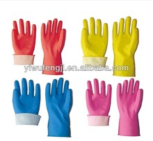 Latex Cleaning Gloves Waterstop Dishwashing Gloves/Household laundry Rubber Gloves