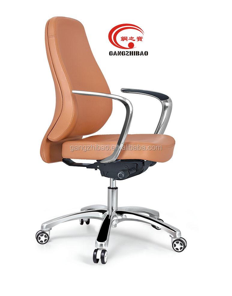 Wonderful Office Furniture China I Shape Mdf Wooden Coffee Table Set