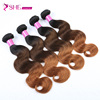 100% virgin indian human hair wefts 3 tone color large stock ombre braiding hair