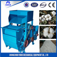 2015 FR Brand cotton gin motes/cotton gin