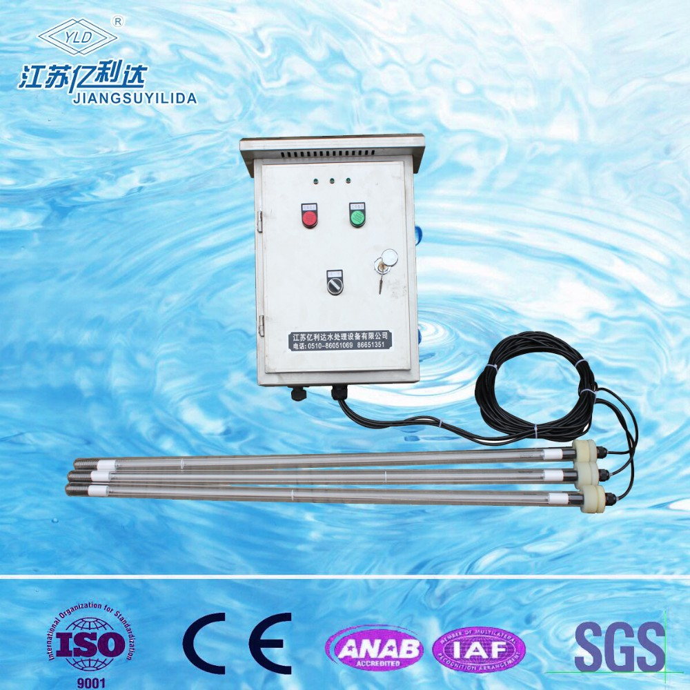 Immersion 254nm UV germicidal lamp sterilizer for tank water disinfection