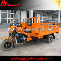 300cc three wheel motorcycle/gasoline engine for bicycle
