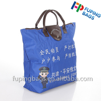 High quality waterproof foldable polyester shopping carry bag with zipper