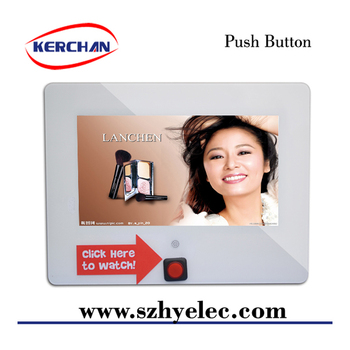 New products 2014 7 inch 800x600 cheap touch picture frames