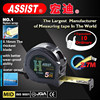 BEST QUALITY Chinese measuring tape nylon wrap 3m steel tape measure wedding favors