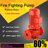 Single stage vertical turbine fire pump centrifugal fire equipment water pump