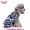Customized blank dog clothing per plain dog clothes