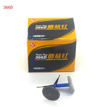 Bicycle Cold Patch Mushroom Patch Bias Tire Repair Patch