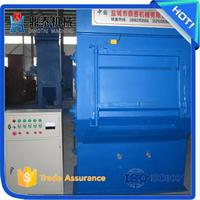 Small size crawler type shot blasting machine,Tumble belt shot blasting equipment