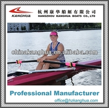 recreational light weight hao carbon fiber glass rowing boat 1x