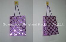 Recyclable PP woven shoppping/gift bag with offset printing in Hand length handle