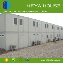 2017 New design military container houses and cabins