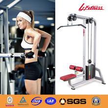 New Lat pulldown sports equipment LJ 5509A-7
