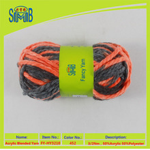 chinese Oeko Tex top selling products alibaba spray dye acrylic dacron mixed hand knitting yarn space dyed acrylic knitting yarn