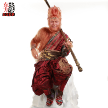 Playground Life Size Icons Monkey King Wax Figure