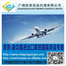 2014 cheapest air cargo shipping from shenzhen/guangzhou to Thailand