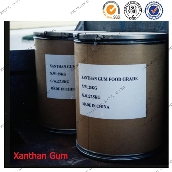 CAS NO.11138-66-2 organic xanthan gum food and cosmetic grade