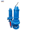 /product-detail/high-efficiency-electric-sewage-centrifugal-submersible-pump-60140797531.html