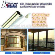 2 ply best quality window glass tinted one way vision mirror reflective film