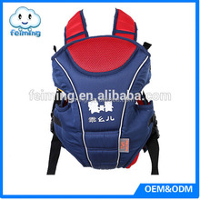 Baby carrier good baby carrier wholesale factory price