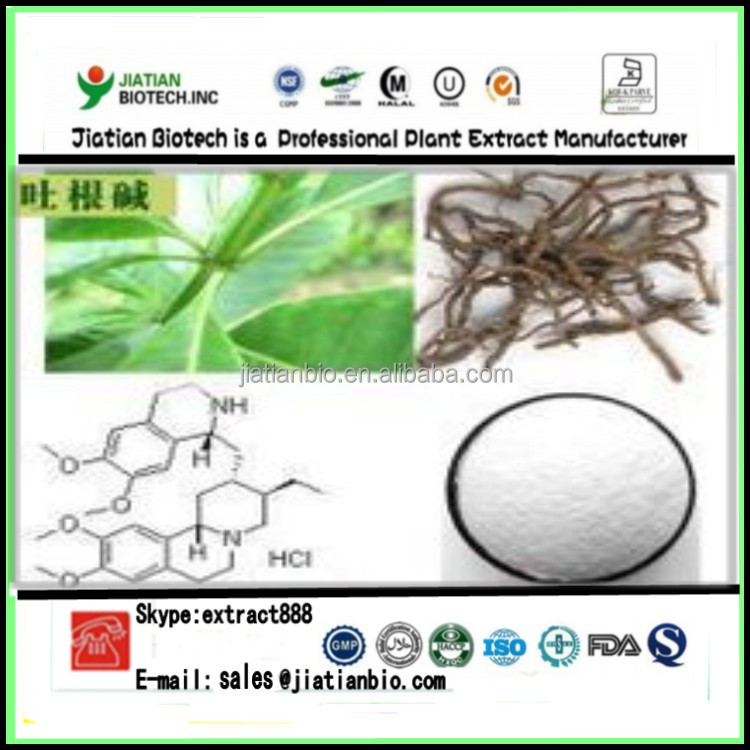 100% pure nature black ipecac extract Emetine 98%