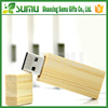 Excellent quality free sample usb flash drive