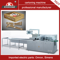 coffee powder box packing machine factory with best price