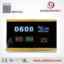 Hotel doorbell system with Do Not Disturb/room number/DND system