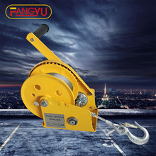 Baoding small wire rope hand winch