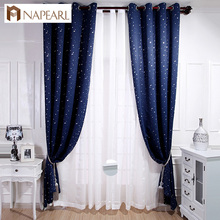 NAPEARL fashion design blue fabric blackout led star drop curtain for living room bedroom