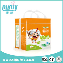 Disposable Thick B Grade Baby Diapers
