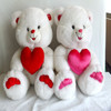 best selling valentines gifts wholesale 30cm plush teddy bears holding heart