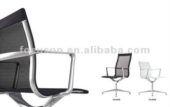 FKS-YS-6306 Office furniture modern high/low back office chair