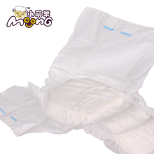 Custom adult diapers in a thong adult daily diapers soft care baby diapers manufacturer in malaysia
