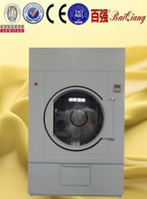Industry washing tumble Clothes garment 70kg gas tumble dryer for sale dry machine for sale