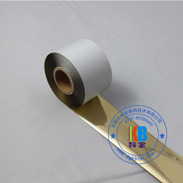 25mm 30mm wax type thermal transfer printer ribbon for coding machine