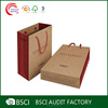Cheap Logo Printed recycled brown paper bags wholesale