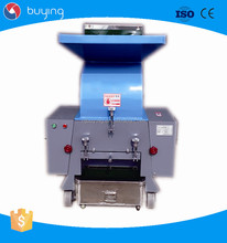 plastic single shaft shredder price manual plastic crusher price