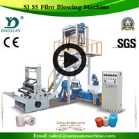 HAS VIDEO High Speed film automatic extrusion blow moulding machine