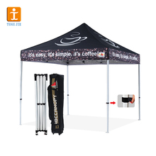 Tongjie-TY-Custom Outdoor Aluminum Frame and Custom Printing Promotional Tent