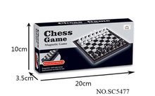Best prices latest trendy style chess from manufacturer